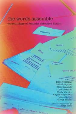 blurbbookcover-1